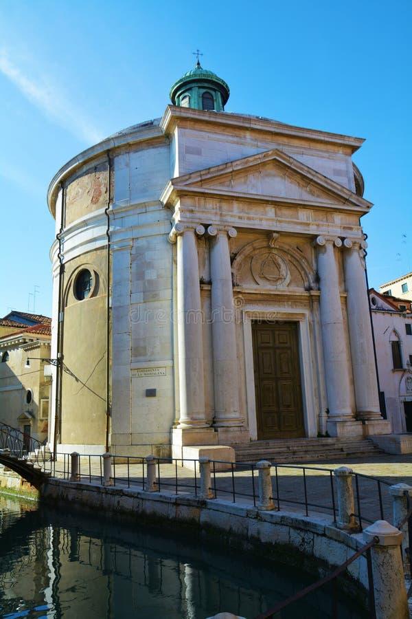 Fondamenta de Λα Maddalena, γέφυρα και εκκλησία, Βενετία, Ιταλία, Ευρώπη στοκ φωτογραφία με δικαίωμα ελεύθερης χρήσης