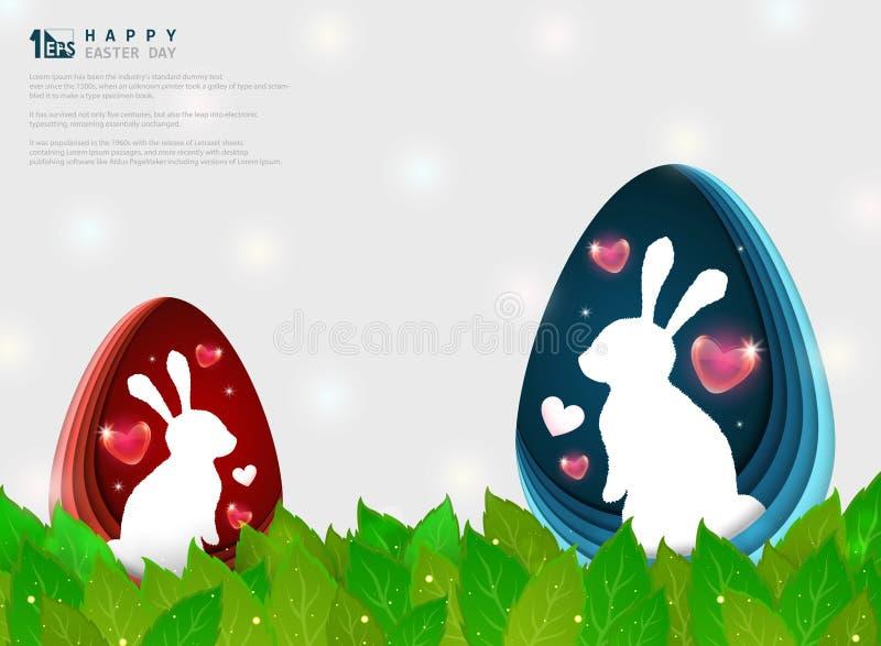 Fondo abstracto del día del aniversario del festival de Pascua Vector eps10 del ejemplo ilustración del vector