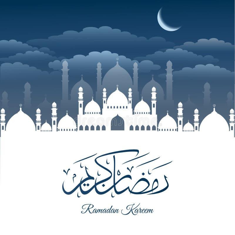 Fondo abstracto para el kareem del Ramadán ilustración del vector