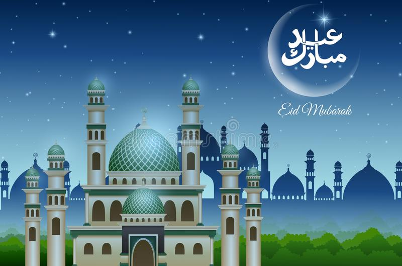 Fondo abstracto para el kareem del Ramadán libre illustration