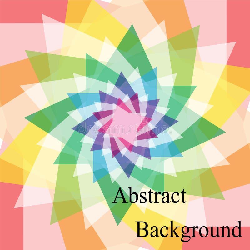 Fondo abstracto transparente colorido Polígonos torcidos en vórtice Conveniente para la materia textil, tela, empaquetando ilustración del vector