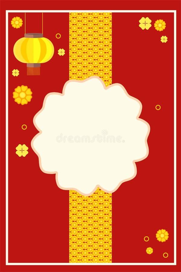 Fondo asiatico di stile con i fiori dello spazio della copia e della torcia elettrica usati come modello per i manifesti, insegne illustrazione di stock