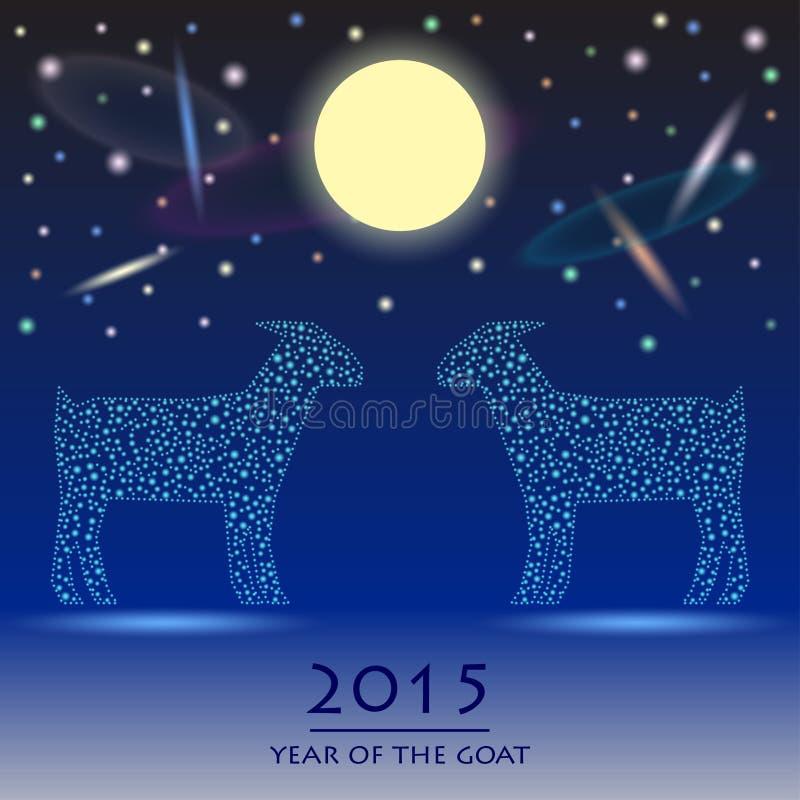Fondo azul del vector de la cabra ilustración del vector