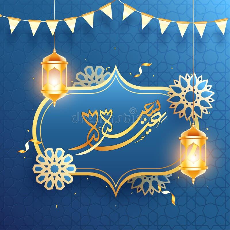 Fondo blu brillante elegante di colore con la decorazione di stamina e della lanterna illuminata Testo arabo di calligrafia di Ei royalty illustrazione gratis