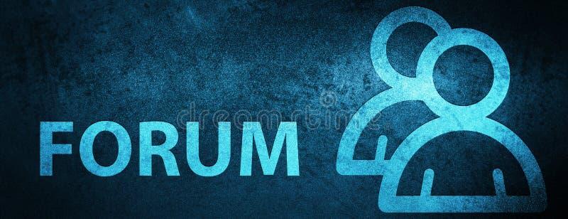Fondo blu speciale dell'insegna del forum (icona del gruppo) illustrazione di stock