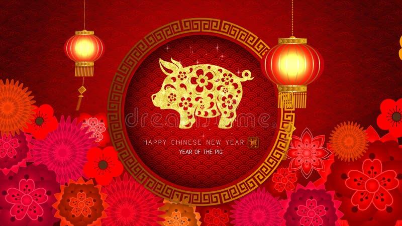 Fondo chino de la celebración del Año Nuevo fotografía de archivo