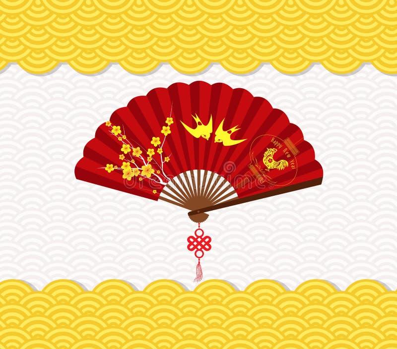 Fondo chino del Año Nuevo con el flor y el gallo ilustración del vector