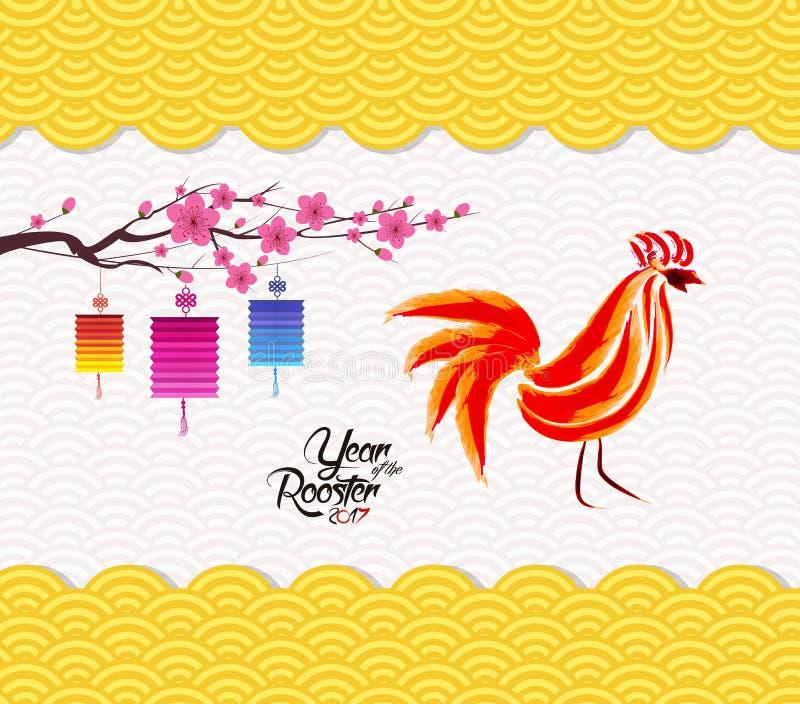 Fondo chino 2017 del modelo de la linterna del Año Nuevo Año del gallo libre illustration