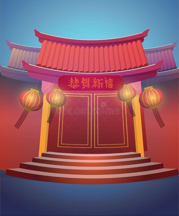 Fondo chino del templo con el texto de la Feliz Año Nuevo en chino ilustración del vector