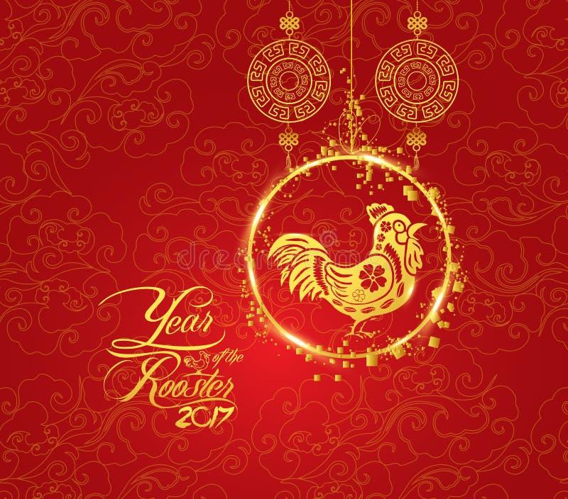 Fondo chino oriental del modelo de la linterna del Año Nuevo ilustración del vector