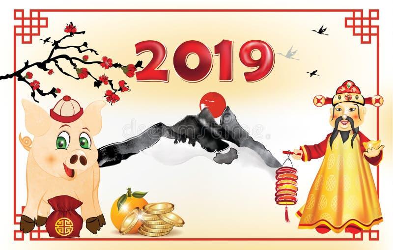 Fondo cinese/coreano per la celebrazione di festival di primavera illustrazione vettoriale
