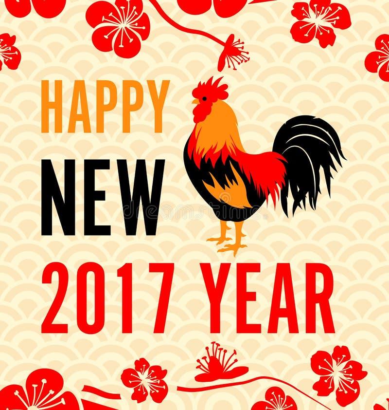 Fondo cinese del nuovo anno con i galli royalty illustrazione gratis
