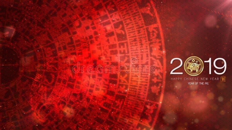 Fondo cinese di celebrazione di festival di primavera del nuovo anno illustrazione di stock