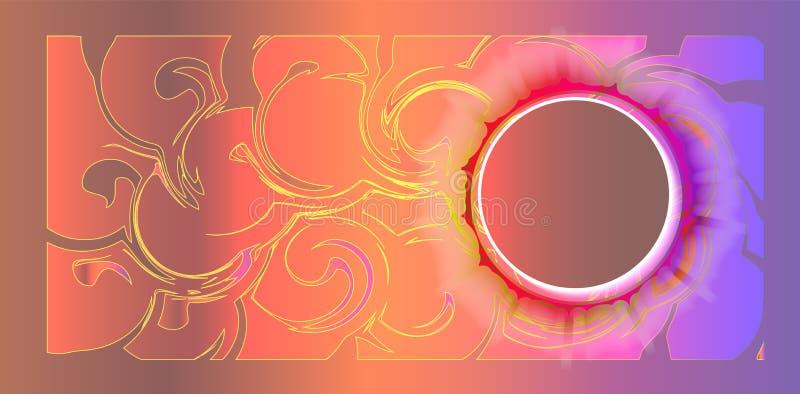 Fondo con un embudo de puntos multicolores ilustración del vector