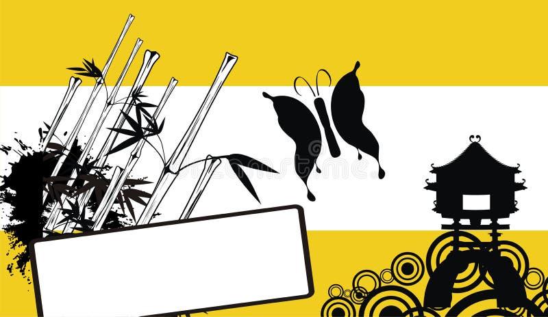 Fondo de bambú japonés 2 del espacio de la copia libre illustration
