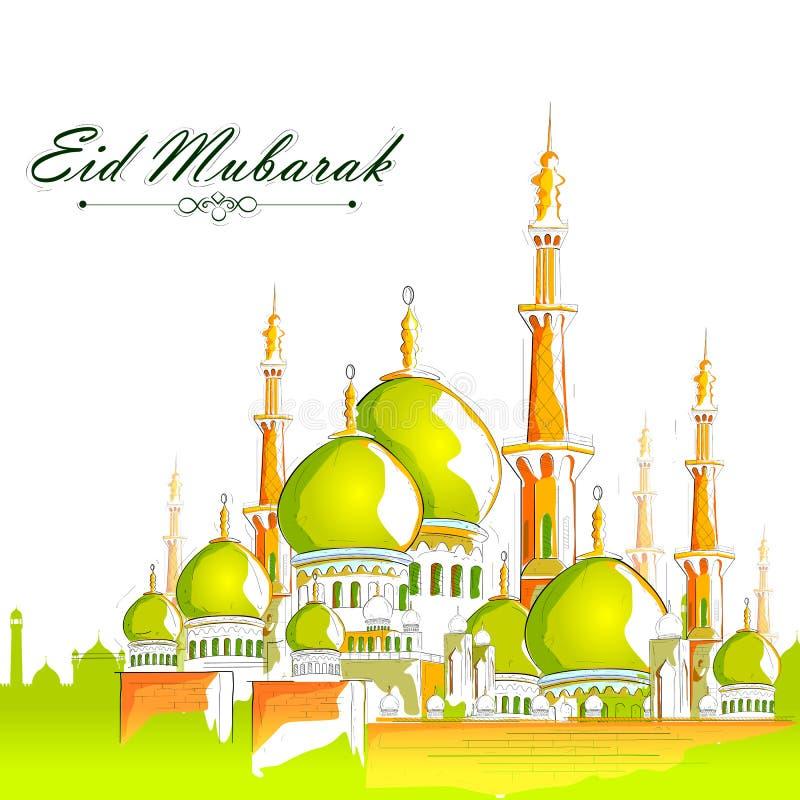 Fondo de Eid Mubarak libre illustration