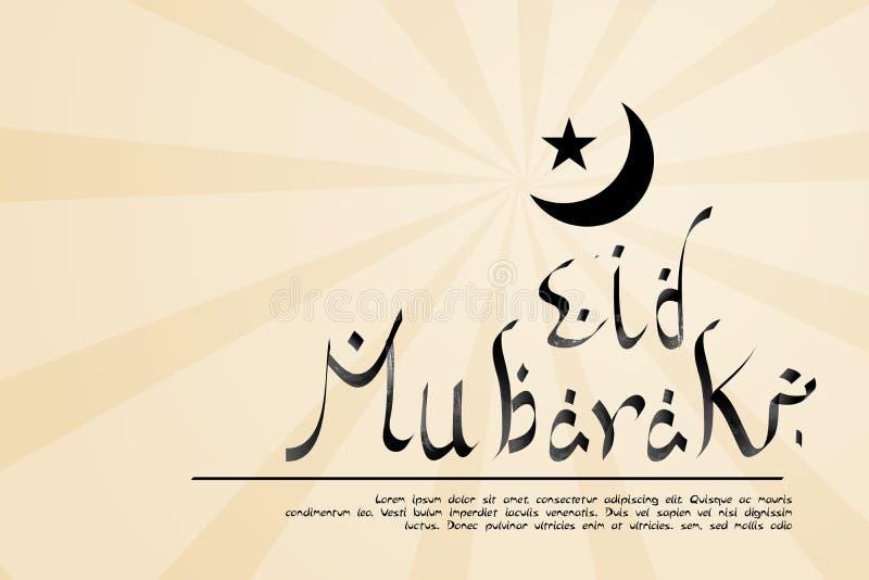 Fondo de Eid Mubarak (bendición para Eid) libre illustration