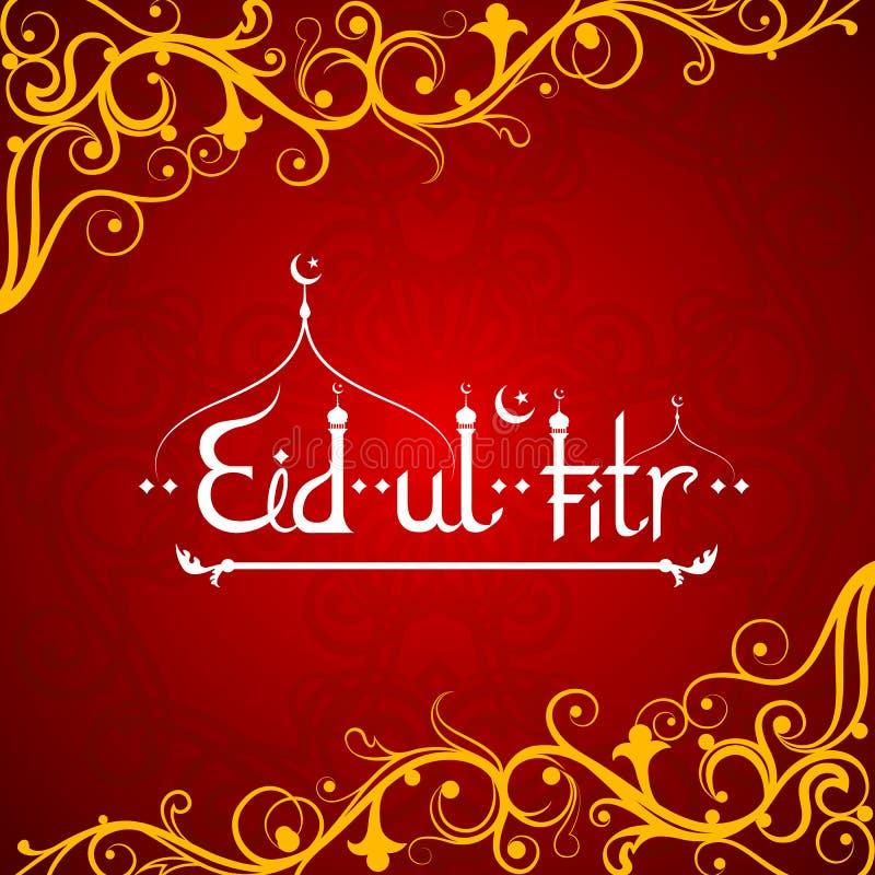 Fondo de Eid Mubarak (bendición para Eid) ilustración del vector