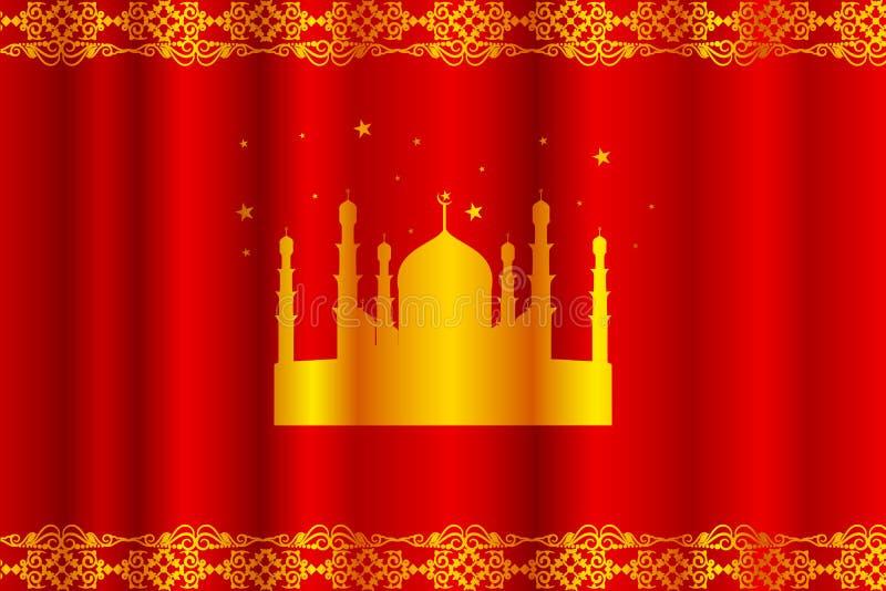 Fondo de Eid Mubarak (Eid feliz) ilustración del vector