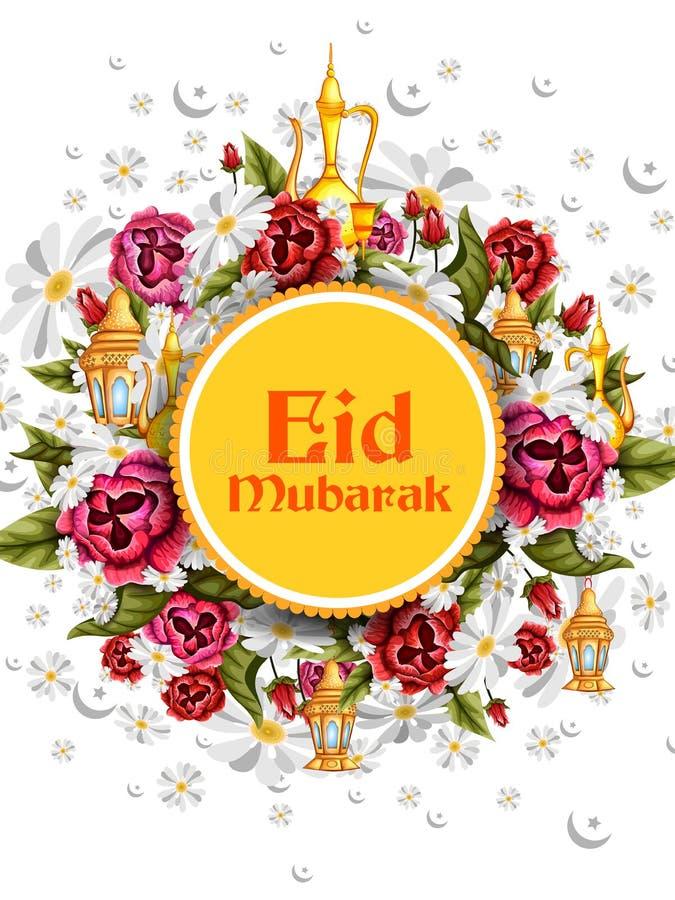 Fondo de Eid Mubarak Happy Eid ilustración del vector