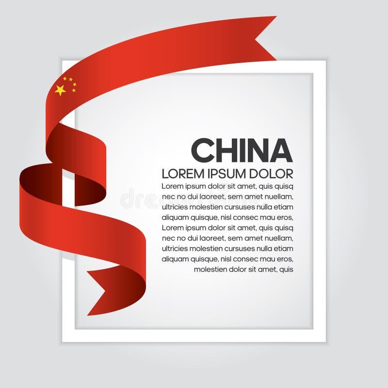 Fondo de la bandera de China stock de ilustración
