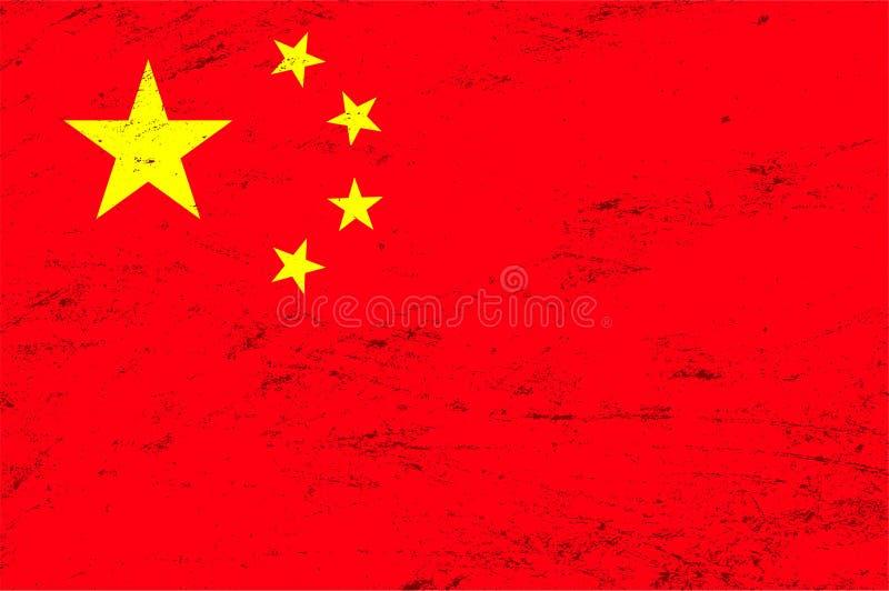 Fondo de la bandera de China del grunge del vector libre illustration