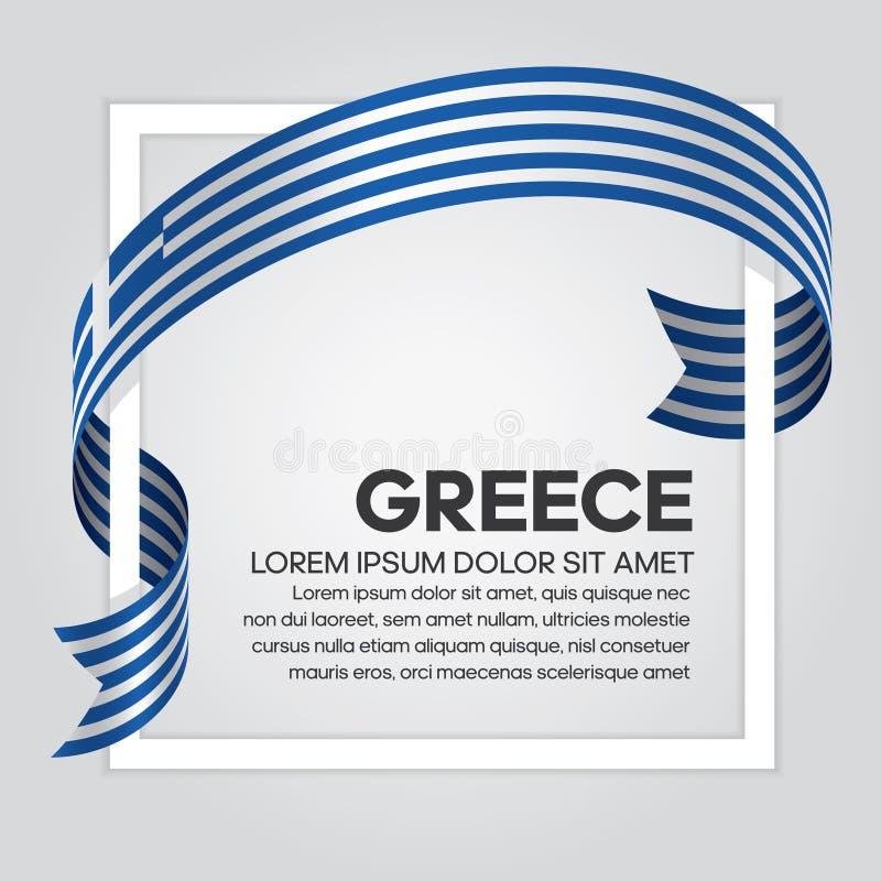 Fondo de la bandera de Grecia ilustración del vector
