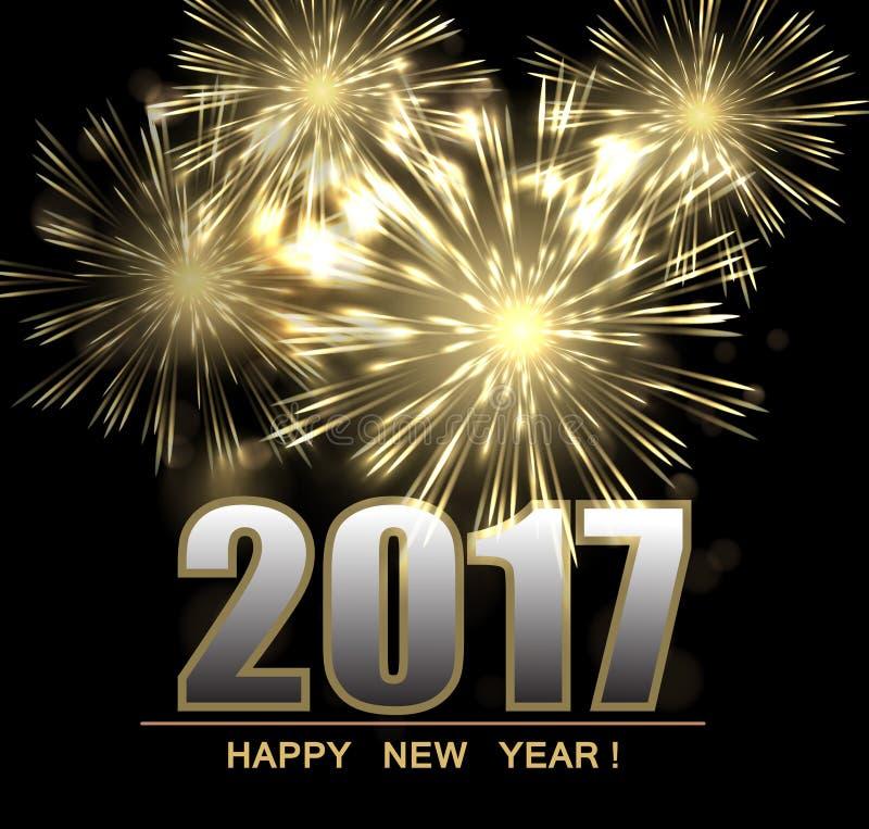 Fondo 2017 de la Feliz Año Nuevo stock de ilustración