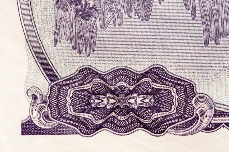 Fondo de la moneda imágenes de archivo libres de regalías