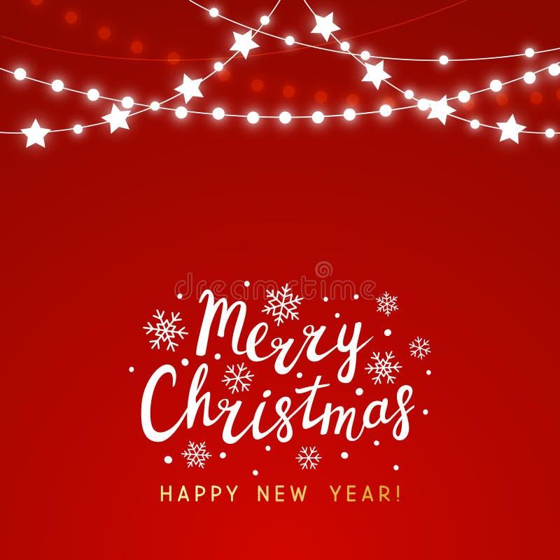Fondo de la Navidad con las luces brillantes ilustración del vector