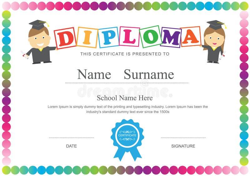 Fondo de la plantilla del diseño del certificado del diploma de los niños del preescolar libre illustration