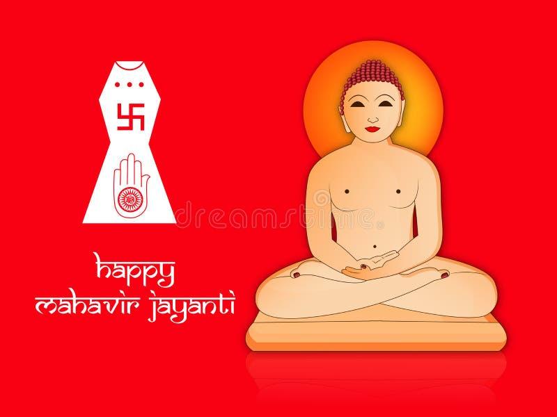 Fondo de Mahavir Jayanti stock de ilustración