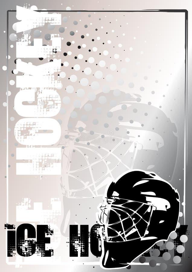 Fondo de oro 1 del cartel del hockey sobre hielo ilustración del vector