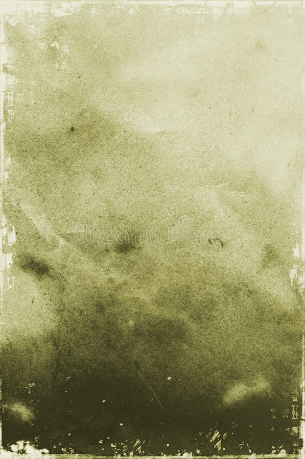 Fondo de papel imagen de archivo
