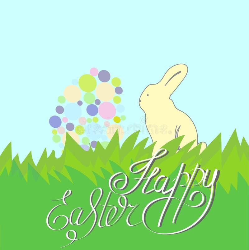 Fondo de Pascua con el texto feliz de Pascua stock de ilustración