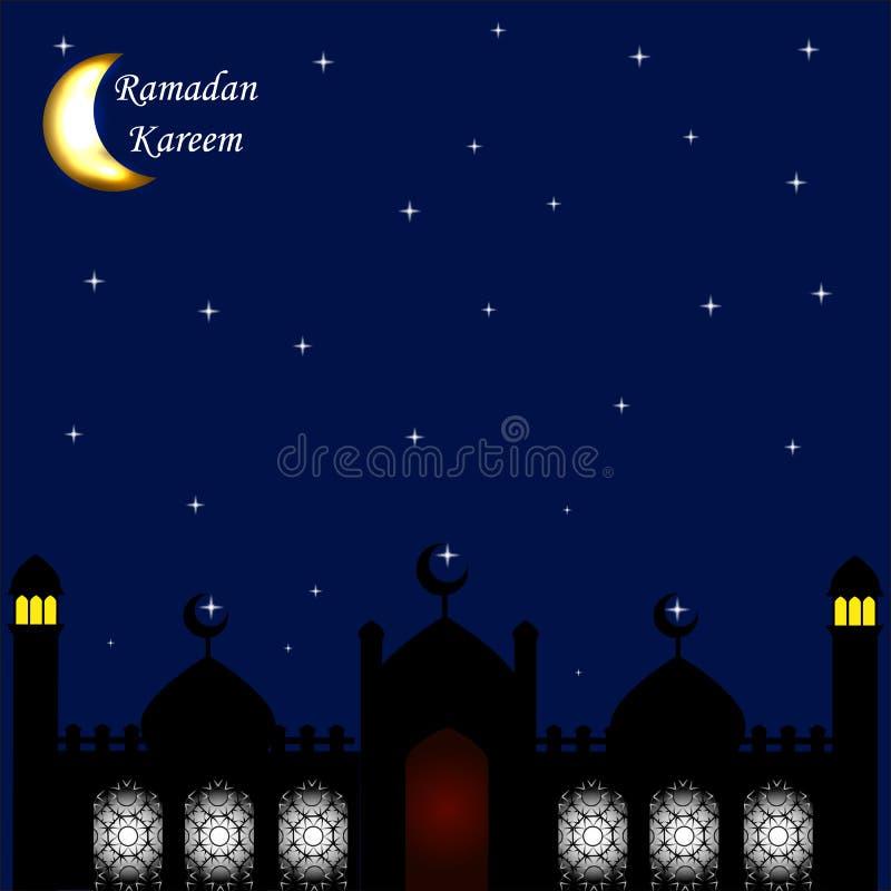 Fondo de Ramadan Kareem con la mezquita foto de archivo libre de regalías