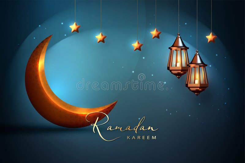 Fondo de Ramadan Kareem libre illustration