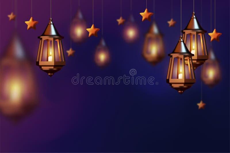 Fondo de Ramadan Kareem stock de ilustración