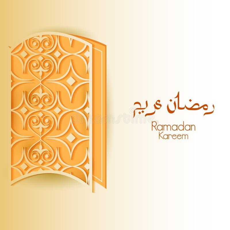 Fondo de Ramadan Kareem Happy Eid stock de ilustración