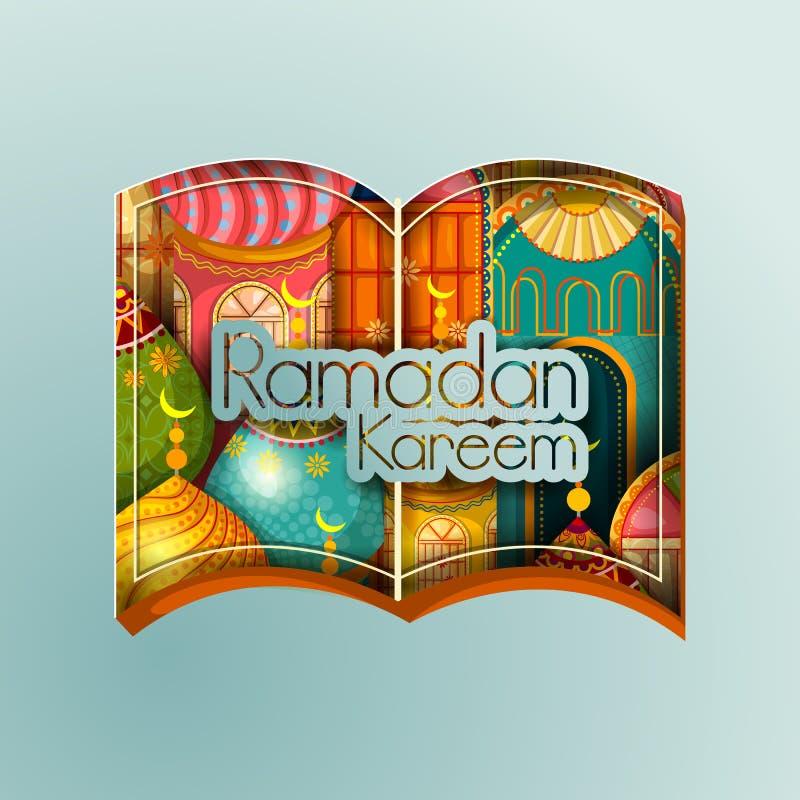 Fondo de Ramadan Kareem Happy Eid ilustración del vector