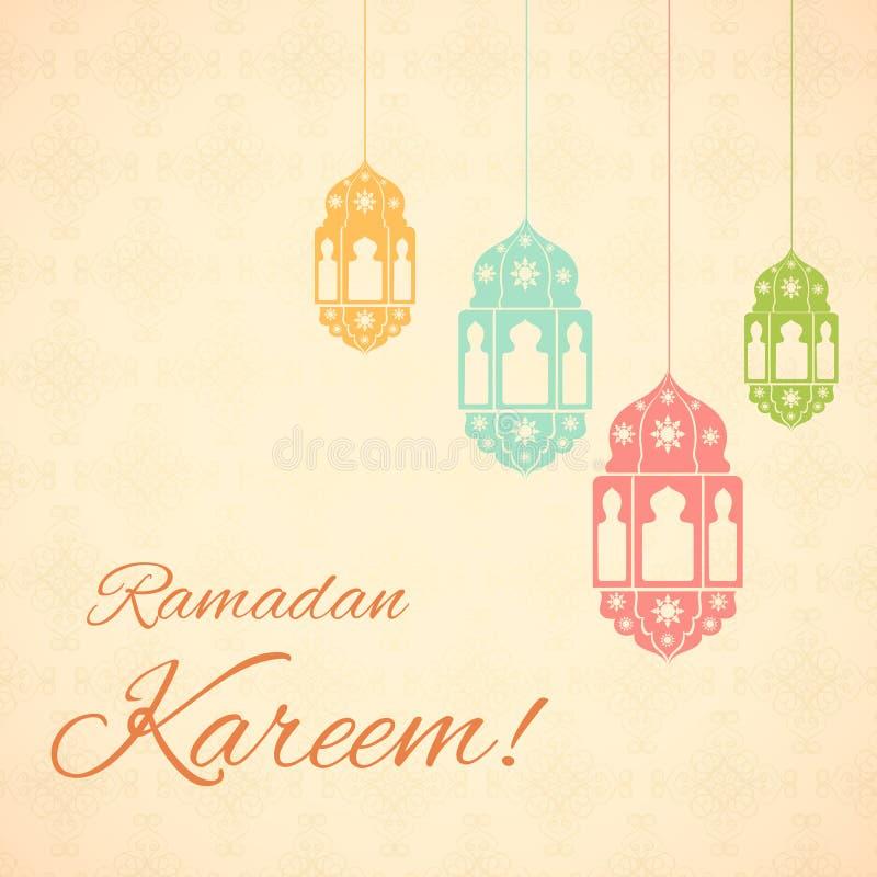 Fondo de Ramadan Kareem (saludos para el Ramadán) ilustración del vector