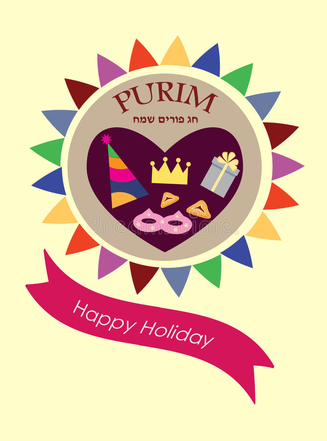 Fondo decorativo di Purim illustrazione vettoriale