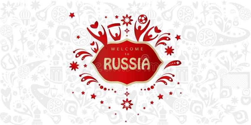 Fondo decorativo rosso dell'invito benvenuto illustrazione di stock