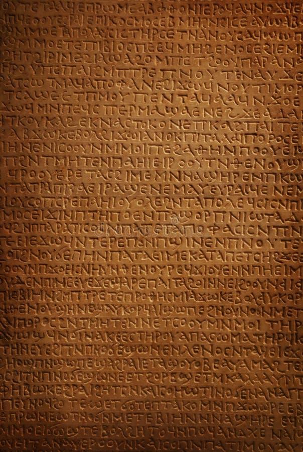 Fondo dei geroglifici scolpiti pietra antica fotografia stock