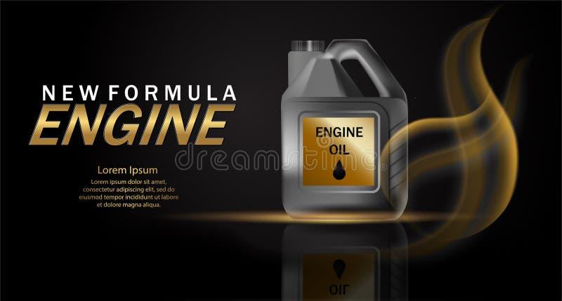 Fondo del anuncio del aceite de motor Ejemplo del vector con aceite realista del bote y de motor en fondo brillante 3d ilustración del vector