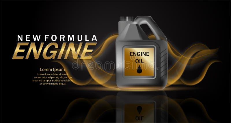 Fondo del anuncio del aceite de motor Ejemplo del vector con aceite realista del bote y de motor en fondo brillante 3d stock de ilustración