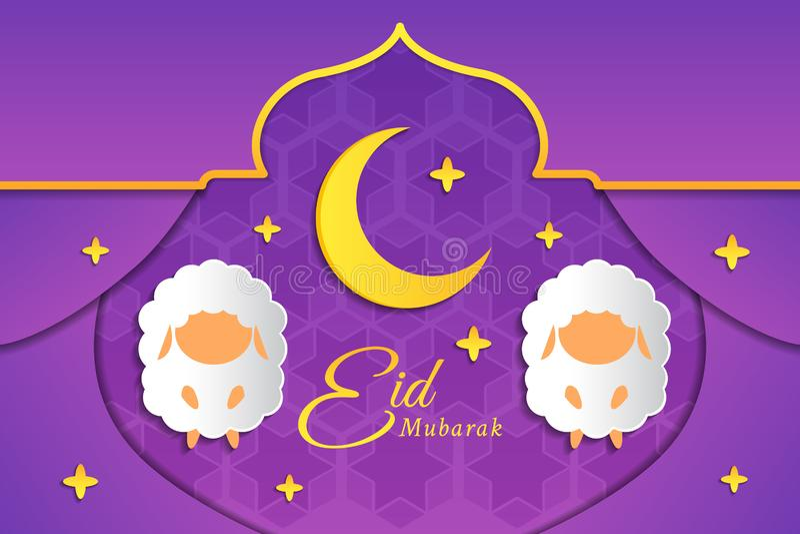 Fondo del corte de Eid Adha Paper fotografía de archivo