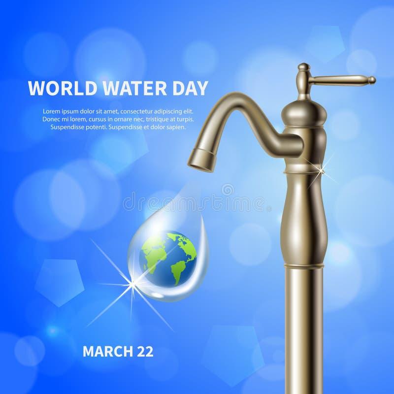 Fondo del día del agua del mundo ilustración del vector