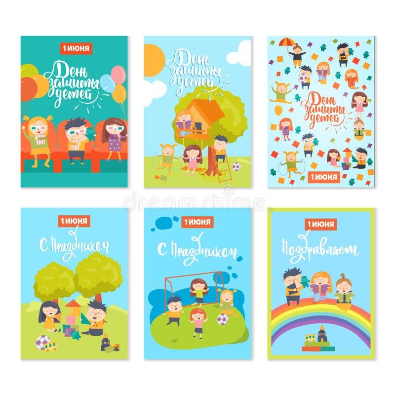 Fondo del día del ` s de los niños y colección felices de los cartes cadeaux ilustración del vector