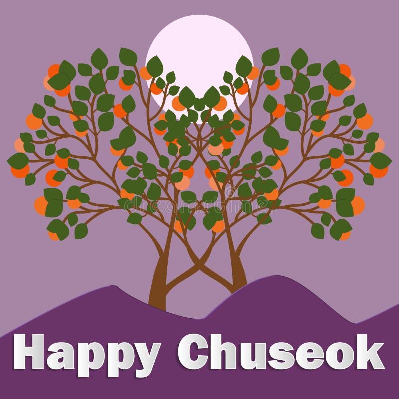 Fondo del d?a de la acci?n de gracias Día de fiesta coreano - chuseok feliz Arte del ejemplo del vector Icono de la comida Modelo ilustración del vector